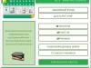 Главное окно интерфейса базы данных курсовой работы