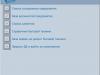 Главное окно информационной системы курсовой работы