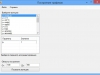 Главное окно программы-конструктора графиков математических функций дипломной работы