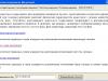 Курсовая аналоговое кодирование: краткая теория аналогового кодирования