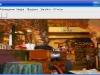 Главное окно программы автоматизации кафеРазработка программы автоматизация закупки, приготовления и продажи в кафе.