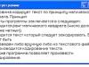Курсовая криптография: окно описание программы