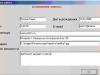 Окно добавления и редактирования данных  в программе курсовой работы