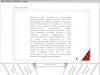 Страница Flash презентации общего описания технологии Flash