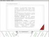 Страница Flash презентации описания видов Flash анимации
