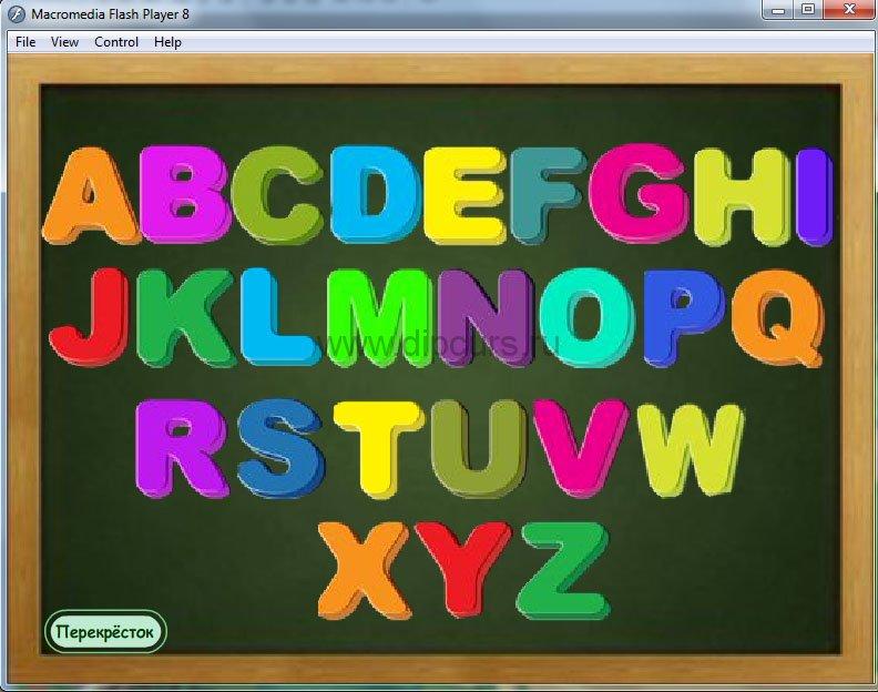 Дипломная работа Методика преподавания Технология flash  Все буквы английского алфавита