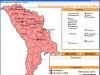 Распределение районов Республики Молдова (продолжение)