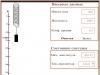 Процесс колебания пружинного маятника