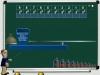 Окно разработанного Flash проекта перевода из десятичной системы счисления в двоичную