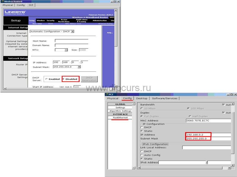 packet tracer dipcurs Настройка wi fi роутера с статической адресацией в программе packet tracer