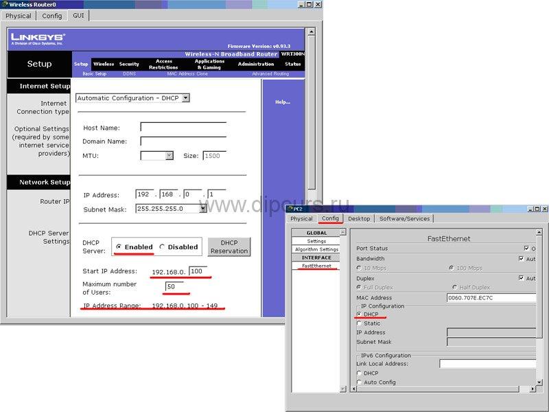 packet tracer dipcurs Настройка wi fi роутера с динамической адресацией в программе packet tracer