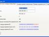 Курсовая компьютерные сети: опеделение основных характеристик IP адреса