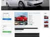Описание единицы автомобиля каталога автомобилей