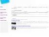 Загрузка новостей стороннего сайта с использованием регулярных выражений