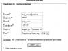 Форма платной подписки электронной рассылки дипломного проекта