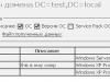 Фильтр и пример полученных данных в дипломной работе