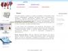 Первый web сайт описания  методов исследованных в курсовой работе