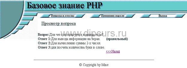 Доменные имена на продажу интернетмагазин доменов