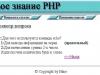 Web страница просмотра вопроса теста курсовой работы