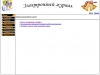 Административные часть электронного журнала контроля успеваемости учащихся
