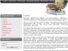 Главное окно web сайта школы