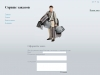 Форма заказа web сайта курсовой работы