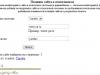 Дипломная PHP программирование: страница определения позиции в поисковиках