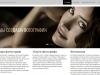 Главная страница web сайт фотостудии дипломной работы