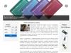 Главное окно каталога по поиску мобильных гаджетов дипломной работы
