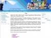 Главное окно корпоративного web сайта дипломной работы