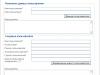 Дипломная, программирование WSH: WSH скрипты для работы с пользователями